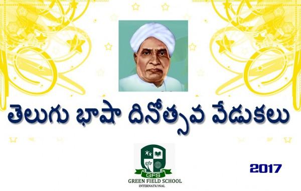 Telugu Day